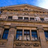 История развития банков