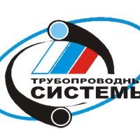 Трубопроводные системы: строительство, эксплуатация, ремонт-2010