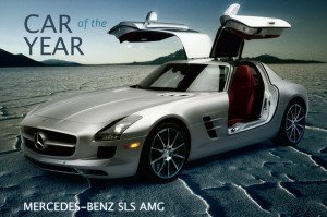 Playboy Car of the Year