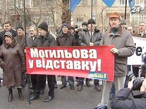 Националисты митингуют