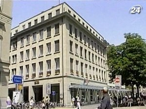 ФРГ и Швейцария подписали соглашение об избежании двойного налогообложения