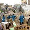 Палаточный городок на Майдане Незалежности