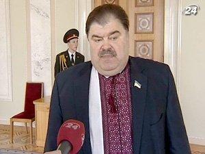 Народный депутат