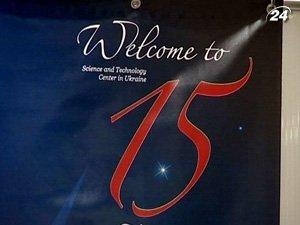 15-я годовщина НТЦУ