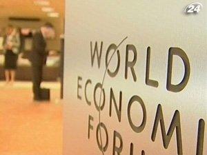 В Давосе пройдет Всемирный экономический форум