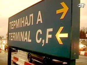 В руки правоохранителей гражданин Хорватии попал по дороге в аэропорт