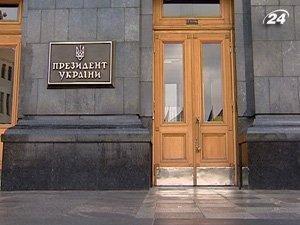 Депутаты вернут Януковичу полномочия Кучмы