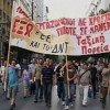 Забастовки на улицах Греции