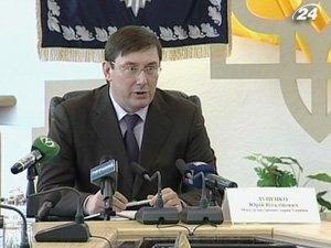 Против Юрия Луценко завели уголовное дело