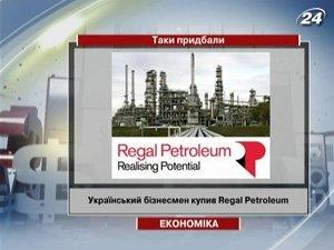 Виктор Пинчук купил Regal Petroleum