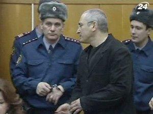 Судьи продолжили оглашения приговора Ходорковскому