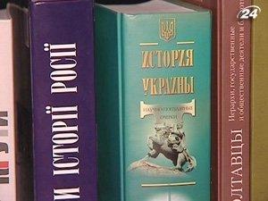 Написание российско-украинский пособия по истории Украины - кому это нужно?