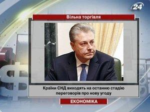 Посол Украины в России Владимир Ельченко