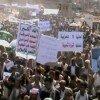 День гнева в Йемене