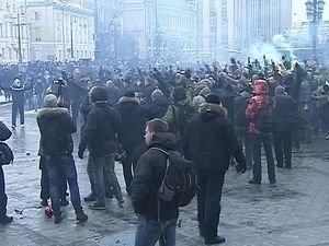 на Манежной площади в Москве никаких инцидентов не зафиксировали