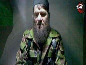 Доку Умаров взял на себя ответственность за взрывы в московском аэропорту