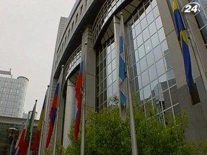 В ЕС похитили квоты на выбросы CO2