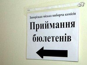 Руководители участковых избиркомов в Запорожье внезапно и массово заболели