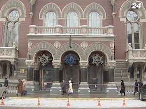 Объем проблемных активов в банковской системе Украины растет