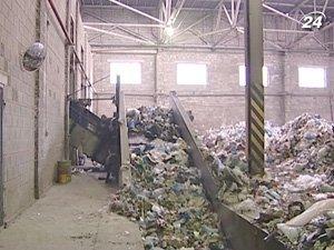 Киев намерен получить от Всемирного банка 100 млн. долл. на мусор