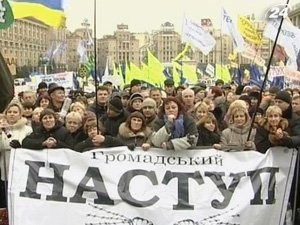 В столице снова происходят антикодексни митинги