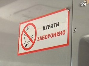 Запретить запретили, а где курить - не указали