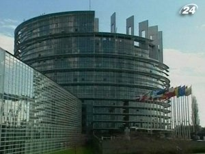 Евросоюз приостановил финансирование Украины