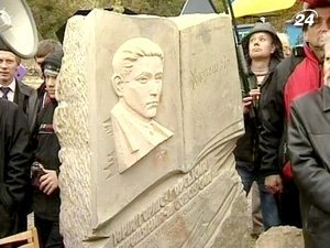 Памятник Юрию Шахид-Горскому