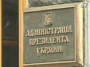 Президент: из 112 органов центральной исполнительной власти созданы 63