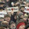 В Москве провели митинг против ксенофобии