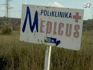 Клиника в Косово, где незаконно продавали почки