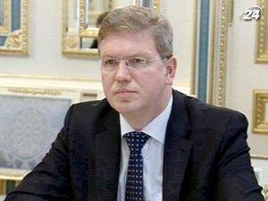 Еврокомиссар по вопросам расширения Европейского Союза Штефан Фюле