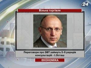 Посол Украины в Канаде Игорь Осташ