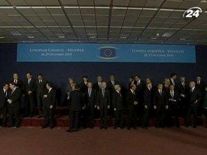 Руководители Евросоюза