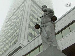 Судебный долг