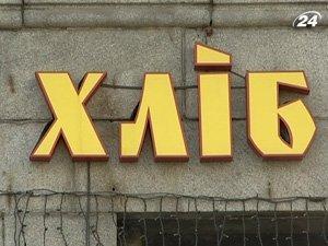 В Украине заговорили о нехватке муки