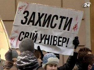 Митинг студентов против закона