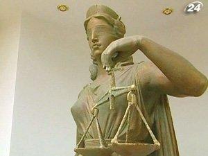 118 судей написали заявления на увольнение
