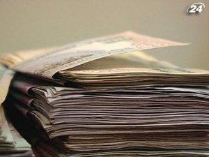 Чистые убытки банков в 2010 г. составляли 13 млрд. грн.