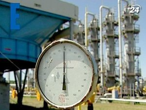 Цена на газ привязана к стоимости