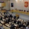 Госдума во 2-м чтении ратифицировала договор о СНВ
