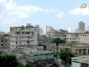 Недвижимость Кубы