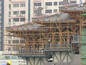 Китай ввел налог не недвижимость, чтобы остановить рост цен