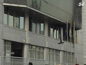В Киеве горела Налоговая