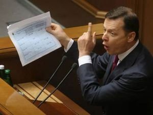 Олег Ляшко советует Президенту пойти на радикальные действия