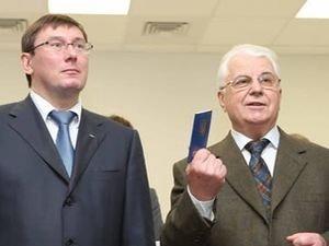 Юрий Луценко и Леонид Кравчук