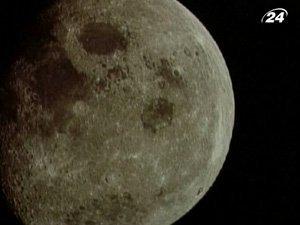 Місяць зменшується