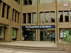 RBS получил 45,5 млрд. фунтов стерлингов помощи от правительства