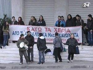 Греческие железнодорожники начали масштабную забастовку
