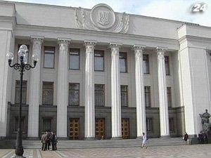 Верховная Рада не обнулила пошлины